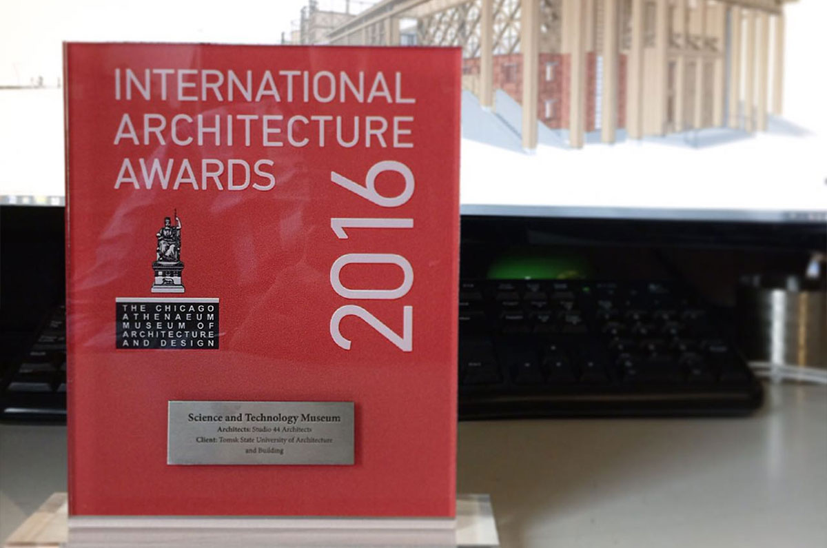 Award International Architecture Awards 2016